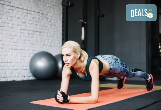 За да оформите бързо Вашата фигура - 4 тренировки Fat Burning, в Студио за аеробика и танци Фейм! - Снимка 1