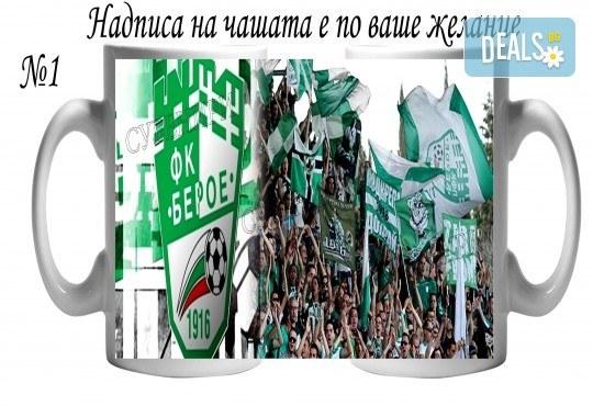 За фенове на спорта! Забавни чаши за спортисти и фенове на спорта + снимка и надпис от Сувенири Царево! - Снимка 5