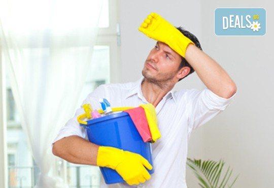 Ексклузивна оферта на супер цена! Цялостно комплексно почистване след ремонт на Вашия дом или офис от фирма QUICKCLEAN! - Снимка 1