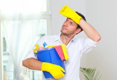 Ексклузивна оферта на супер цена! Цялостно комплексно почистване след ремонт на Вашия дом или офис от фирма QUICKCLEAN! - Снимка