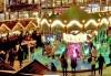 Еднодневна екскурзия и шопинг в Драма - коледната столица на Гърция! Транспорт, екскурзовод и посещение на Онируполи! - thumb 3