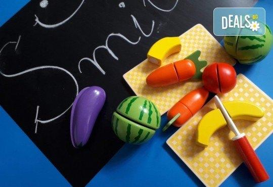 Придобийте нови знания с курс по английски език на A1 ниво с продължителност 102 уч.ч. в Образователна академия Smile! - Снимка 7