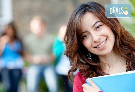Индивидуален урок за деца или възрастни по английски, френски, немски или руски език, с включени учебни материали, в Образователна академия Smile! - Снимка 2