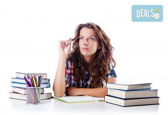 Индивидуален урок по английски, френски, немски или руски в академия Smile