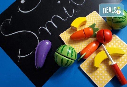 Индивидуален урок по математика и БЕЛ за кандидат-гимназисти и кандидат-студенти в Образователна академия Smile! - Снимка 9