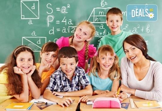 Индивидуален урок по математика и БЕЛ за кандидат-студенти или гимназисти, Smile