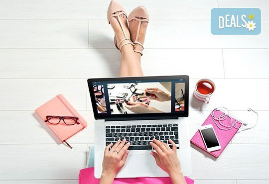 Онлайн курс по програмиране и/или Word, Excel и PowerPoint от onLEXpa.com - Снимка 1
