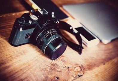 Превърнете хобито си в професия! Онлайн курс по фотография и/или Photoshop от www.onLEXpa.com! - Снимка