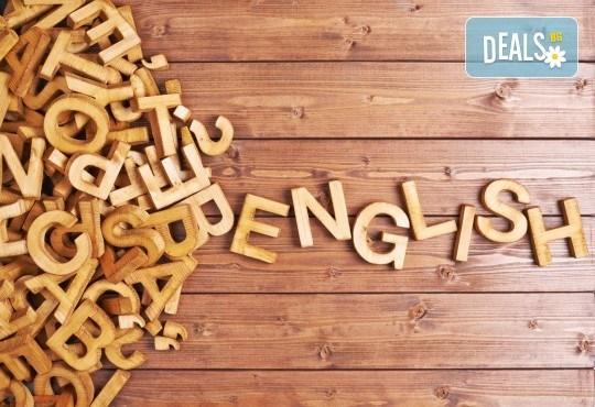 Едномесечен курс по английски език на ниво А1 или Pre-A1 за деца в Образователна академия Smile! - Снимка 2