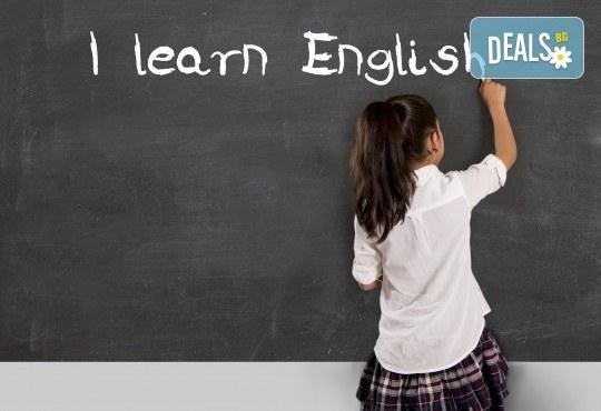 Курс по английски на ниво А1 или Pre-A1 за деца в академия Smile