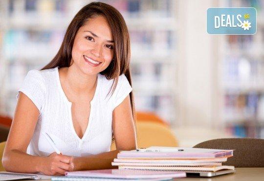 Индивидуален урок по старогръцки и латински език за деца и възрастни с включени учебни материали в Образователна академия Smile! - Снимка 1