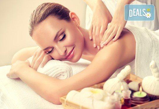 50-минутна лечебна терапия на гръб с арома масла + индийски масаж на глава в Масажно студио Адонай Елохай! - Снимка 2