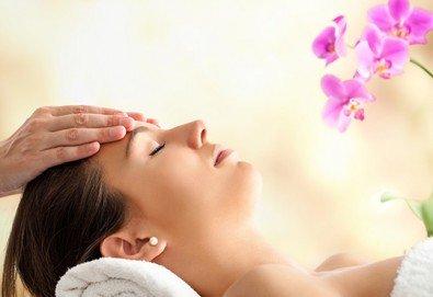 50-минутна лечебна терапия на гръб с арома масла + индийски масаж на глава в Масажно студио Адонай Елохай! - Снимка