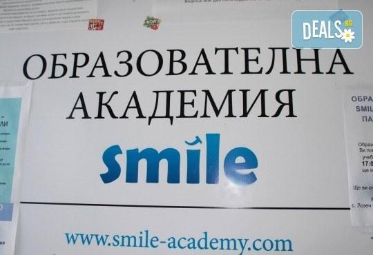 Едномесечен курс по френски език на ниво A1 или Pre-A1 за възрастни + включени учебни материали в Образователна академия Smile! - Снимка 4