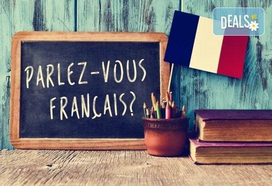 Едномесечен курс по френски език на ниво A1 или Pre-A1 за възрастни + включени учебни материали в Образователна академия Smile! - Снимка 2