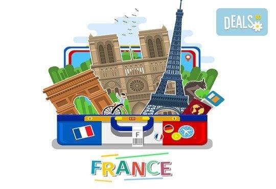 Едномесечен курс по френски език на ниво A1 или Pre-A1 за възрастни + включени учебни материали в Образователна академия Smile! - Снимка 1