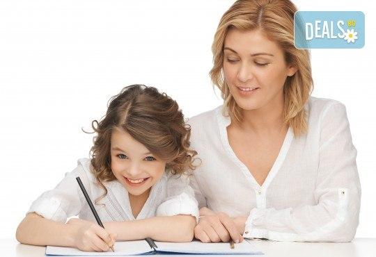 Едномесечен курс по английски за деца на ниво В1 в академия Smile