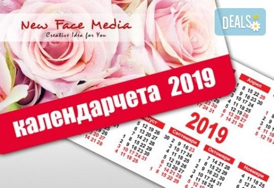 1000 броя джобни календарчета за 2019 с UV лак гланц с пълноцветен печат от NewFaceMedia! - Снимка 2