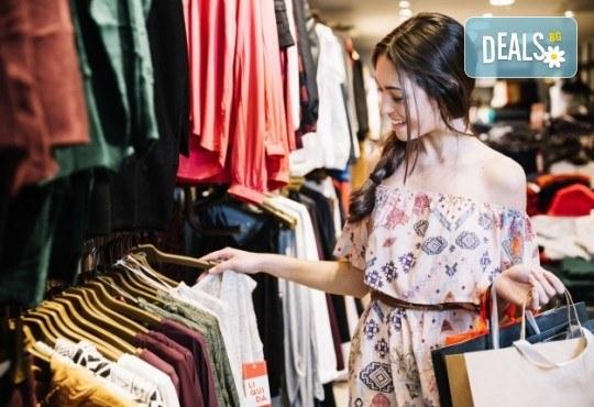 На шопинг и разходка за 1 ден в Чорлу и Одрин, Турция! Транспорт, водач и посещение на търговски център Кипа, Орион, Марги Аутлет център и пазара Араста - Снимка 1