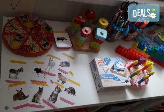 Логопедични занимания за деца с включени учебни материали в Образователна академия Smile! - Снимка 8