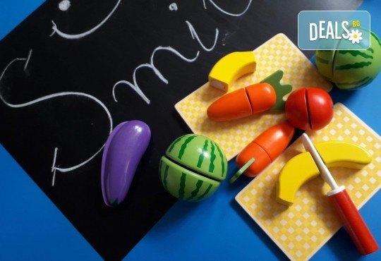 Логопедични занимания за деца с включени учебни материали в Образователна академия Smile! - Снимка 6