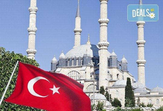 Преди Коледа за 1 ден в Одрин, Турция: транспорт, водач и посещение на Margi Outlet