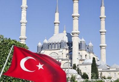 Предколедна разходка и шопинг за един ден в Одрин, Турция! Транспорт, водач, панорамна обиколка и посещение на Margi Outlet - Снимка