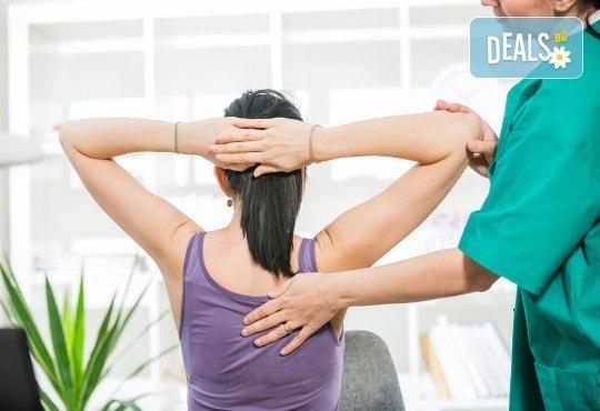 90-минутна комбинирана лечебна процедура срещу мускулно-ставни проблеми, болки и травматични заболявания в RehaSofia! - Снимка 1
