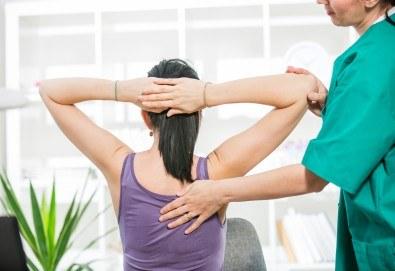 90-минутна комбинирана лечебна процедура срещу мускулно-ставни проблеми, болки и травматични заболявания в RehaSofia! - Снимка