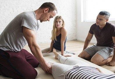 Курс по масаж с квалифициран персонал на първо ниво - 60 учебни часа теория и практика, в RehaSofia! - Снимка