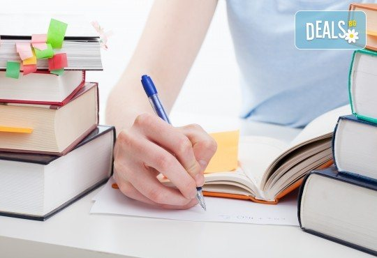 Едномесечен курс за деца по немски, френски или руски език на ниво Pre-A1 в Образователна академия Smile! - Снимка 3