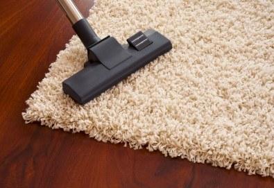 Абонамент на супер цена! 4 почиствания на офиси до 80 кв. м. от фирма Авитохол! - Снимка