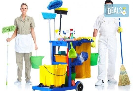 Абонамент на супер цена! 4 почиствания на офиси до 80 кв. м. от фирма Авитохол! - Снимка 2