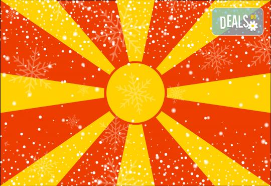 Коледна магия край Охридското езеро! 2 нощувки със закуски и празнични вечери в Охрид, транспорт и програма в Скопие! - Снимка 1