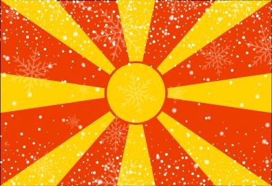 Коледна магия край Охридското езеро! 2 нощувки със закуски и празнични вечери в Охрид, транспорт и програма в Скопие! - Снимка