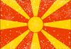 Коледна магия край Охридското езеро! 2 нощувки със закуски и празнични вечери в Охрид, транспорт и програма в Скопие! - thumb 1