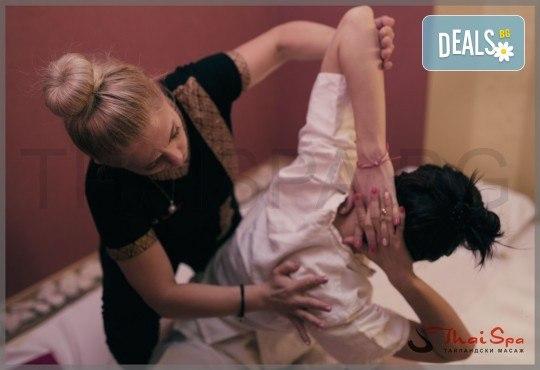 115-минутен тайландски обновяващ СПА ритуал Натурален бласък! Масаж, арганова хидратация на цяло тяло и медено-билков детокс за един или двама от Thai SPA! - Снимка 9