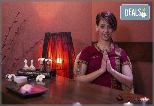 115-минутен тайландски обновяващ СПА ритуал Натурален бласък! Масаж, арганова хидратация на цяло тяло и медено-билков детокс за един или двама от Thai SPA! - Снимка 2