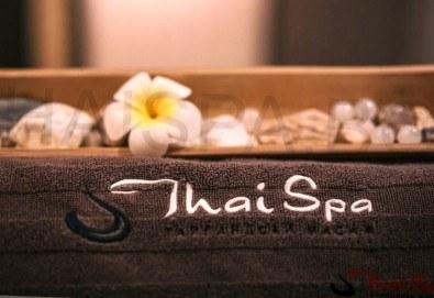 115-минутен тайландски обновяващ СПА ритуал Натурален бласък! Масаж, арганова хидратация на цяло тяло и медено-билков детокс за един или двама от Thai SPA! - Снимка