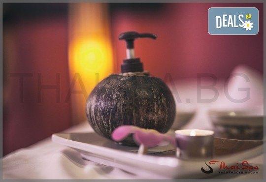 115-минутен тайландски обновяващ СПА ритуал Натурален бласък! Масаж, арганова хидратация на цяло тяло и медено-билков детокс за един или двама от Thai SPA! - Снимка 10