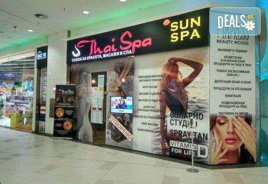 Терапия за лице: Чудото на невена и колагена в едно, почистване и тониране на вежди и халотерапия, в Thai SPA България МОЛ - Снимка 16