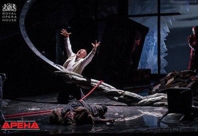 Ексклузивно в Кино Арена! ВАЛКИРИЯ  от цикъла Пръстенът на Нибелунга, спектакъл на Кралската опера в Лондон, на 28.11., 01.12 и 02.12., в кината в страната - Снимка