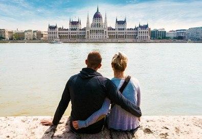 Промо цена за романтична екскурзия за Свети Валентин до Будапеща и Нови Сад! 2 нощувки със закуски, транспорт и възможност за посещение на Виена! Потвърдено пътуване! - Снимка