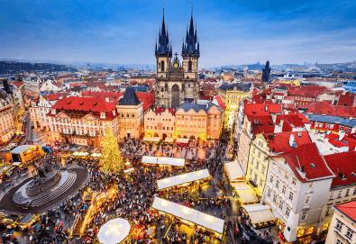 Коледна магия в Будапеща, Виена и Прага! 5 нощувки със закуски, транспорт, водач и възможност за посещение на Дрезден! - Снимка