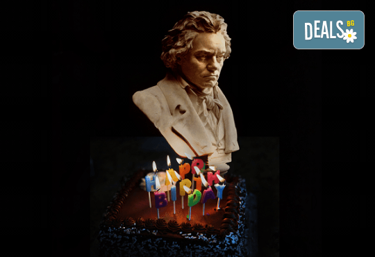 """Happy Birthday, Beethoven! Кварто Квартет и приятели, на 16.12. от 19:00 ч., в Зала """"България"""", билет за един - Снимка 2"""