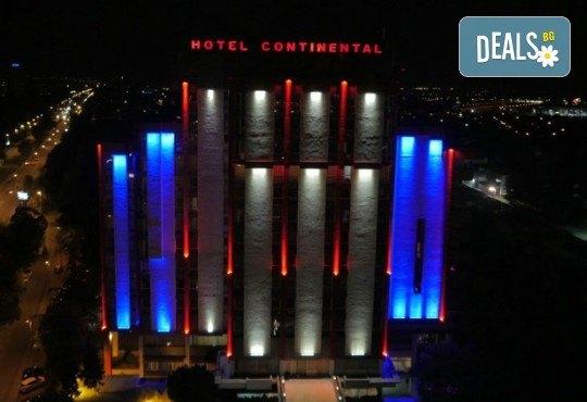 Посрещнете Новата 2019 година в Хотел Continental 4*, Скопие, Македония! 2 нощувки със закуски и възможност за транспорт! Предложение от Еко Тур! - Снимка 2