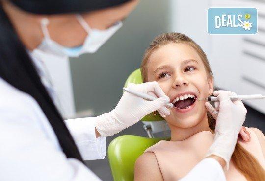 Поставяне на силант на постоянен детски зъб и обстоен преглед със снемане на зъбен статус от Дентален кабинет д-р Снежина Цекова! - Снимка 1