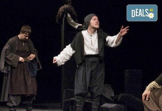Гледайте постановката Как Инджето не стана цар на 21.11. от 19ч. в Младежки театър, 1 билет! - Снимка 6