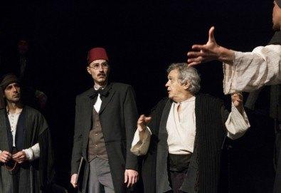 Гледайте постановката Как Инджето не стана цар на 21.11. от 19ч. в Младежки театър, 1 билет! - Снимка