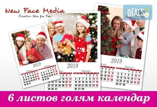 Подарък за празниците! Луксозно отпечатан голям 6-листов календар за стена със снимки на цялото семейство от New Face Media! - Снимка 3